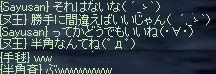 b0050075_20282848.jpg