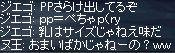 b0050075_20352572.jpg