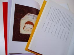 「ひな菊の人生」(アンケートTB企画『この本の装丁が素敵!』より)_c0004181_10135419.jpg
