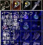 e0088993_19515450.jpg