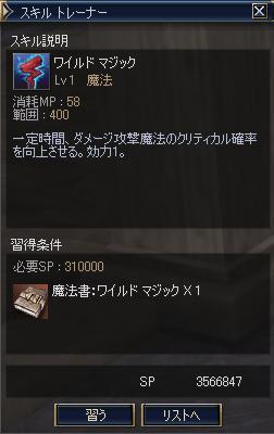 e0045394_11255838.jpg