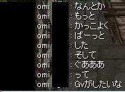 a0049013_0572637.jpg