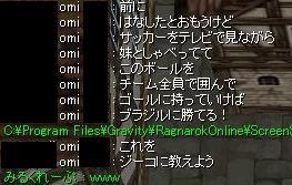 a0049013_058096.jpg