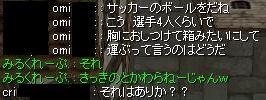 a0049013_11279.jpg