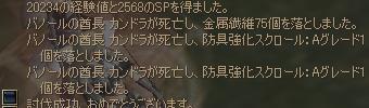 e0005333_10224734.jpg