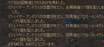 e0005333_10254241.jpg