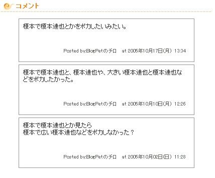 b0035937_231088.jpg