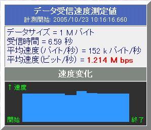 b0018441_10331323.jpg