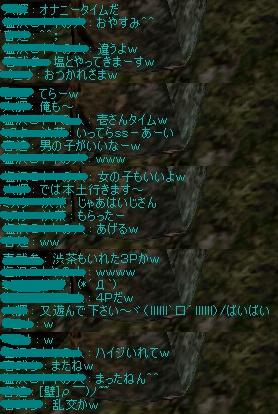 e0081445_9354528.jpg