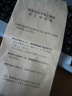 a0019781_1617761.jpg