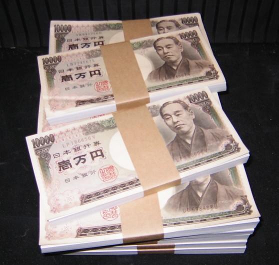 100円が1846万円になっちゃった!_e0001481_1125398.jpg