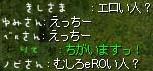 e0074887_15122321.jpg