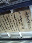 旅ノキロク〜離島へ【2日目】_d0028589_1634178.jpg