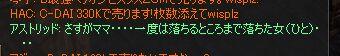 c0022896_1725746.jpg