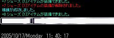 d0018796_113364.jpg