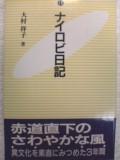 b0063420_0413355.jpg