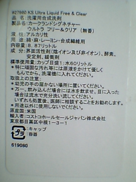 a0008523_0251787.jpg
