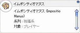 d0020723_1623259.jpg