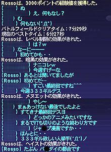 b0025831_1832915.jpg