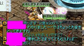 e0026344_039380.jpg