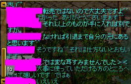 e0026344_0395748.jpg