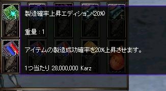 b0018548_13331623.jpg