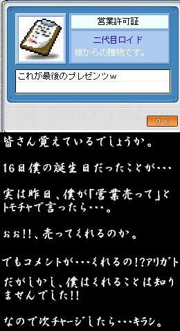 d0060861_22355320.jpg