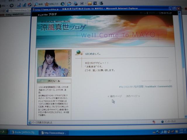 e0051174_0252755.jpg