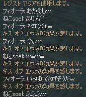 c0056384_19523948.jpg