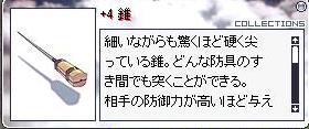 d0018796_40449.jpg