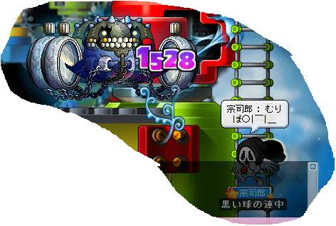 d0048397_230558.jpg