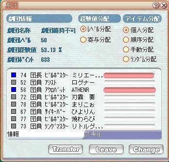 c0052801_18374790.jpg