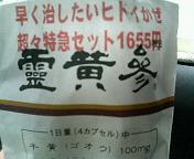 b0006404_2112541.jpg