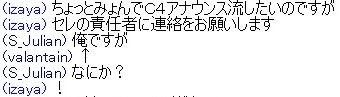 c0034609_3263523.jpg