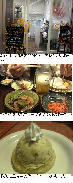 b0059410_1323389.jpg