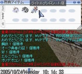 d0037213_1582587.jpg