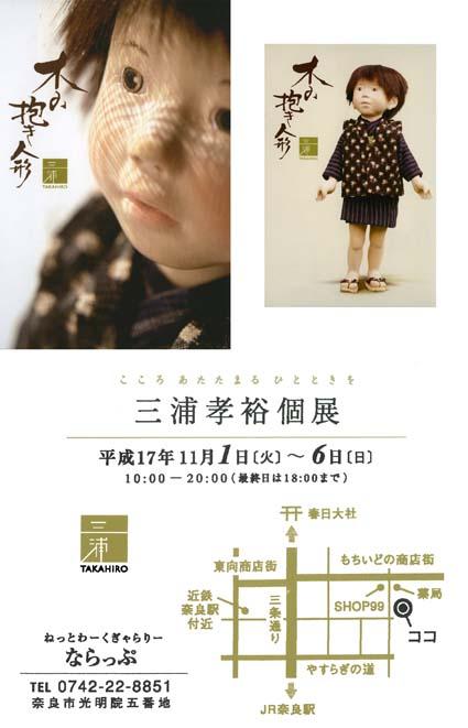 秋のねっとわーく情報@紗ん吉_e0030917_14501451.jpg