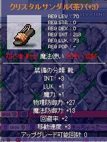 e0066932_4323244.jpg