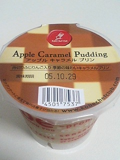 Apple Caramel Pudding_d0034535_13531371.jpg