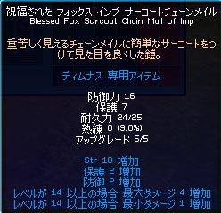 c0042449_2243038.jpg