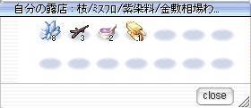 a0047350_23473574.jpg
