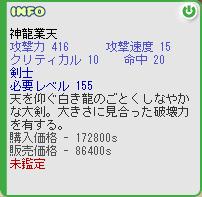 b0069164_213570.jpg