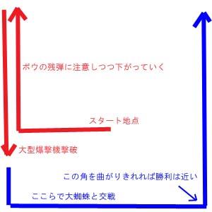 b0003266_23433478.jpg