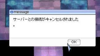 c0067769_21552019.jpg