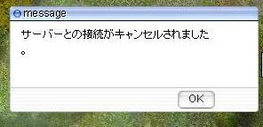 c0067769_22385547.jpg