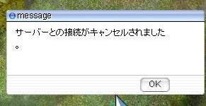 c0067769_22393768.jpg