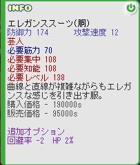 b0069074_2341687.jpg