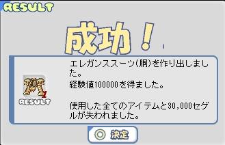 b0069074_2342281.jpg