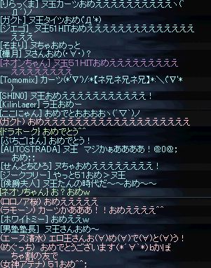 b0050075_20103526.jpg