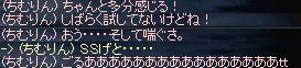 b0050075_2014685.jpg